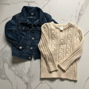 Sweater and Jean Jacket toddler Boy Bundle